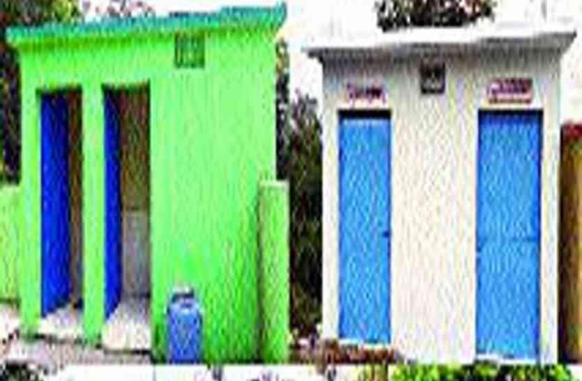 Clean India Mission: टायलेट बनाने में सरपंच ऐसे हुए कर्जदार कि मुंह छिपाना पड़ रहा