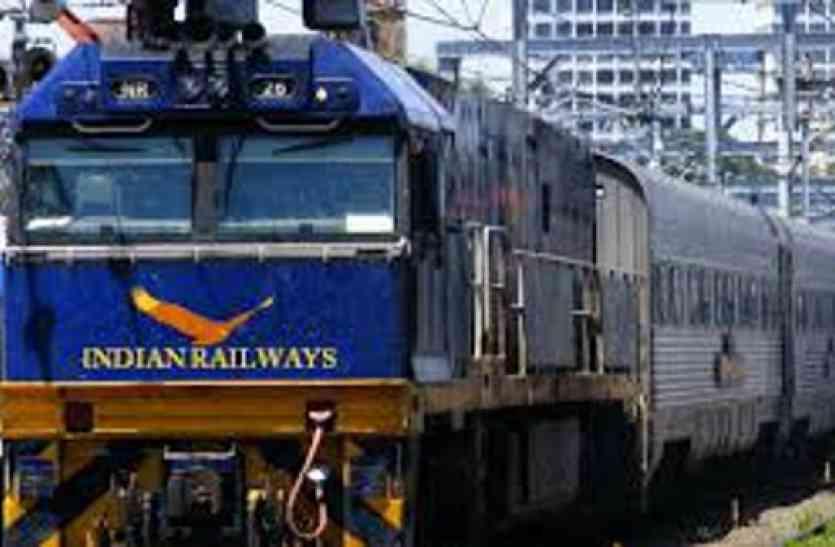Indian Railway: यहां हजारों पोस्ट पर होगी भर्तियां, भरे जाएंगे ये पद