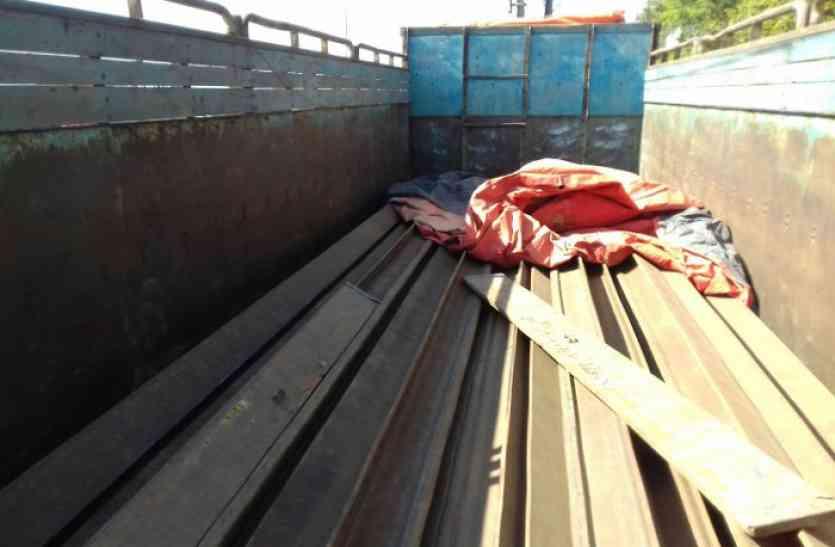 आधी रात अवैध तरीके से ले जा रहे थे रेल पांत, ट्रक सहित दो आरोपी चढ़े पुलिस के हत्थे