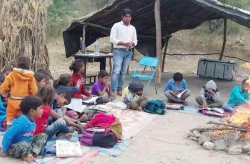 पढे़ : जिले में एक विद्यालय एेसा जहां कक्षा में जलता है अलाव, तम्बू में बैठकर पढ़ते है बच्चें