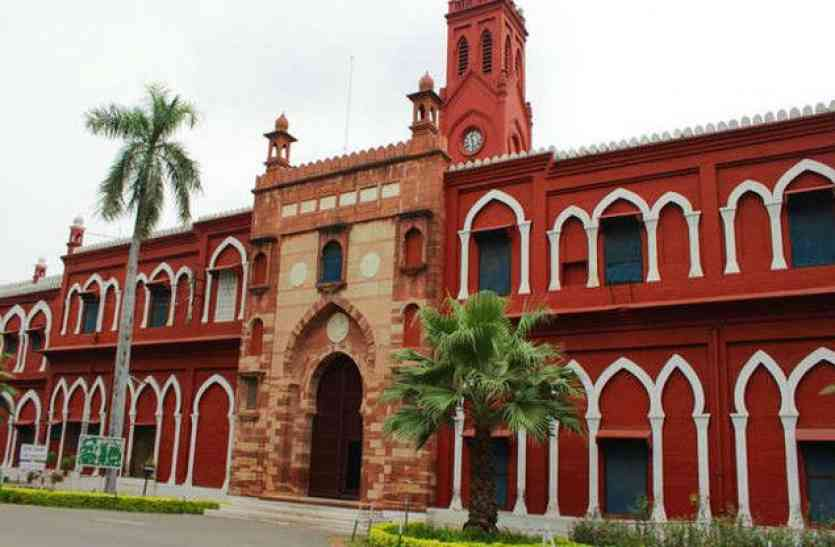अलीगढ़ मुस्लिम विश्वविद्यालय में दो बजने का इन्तजार, जानिए क्यों