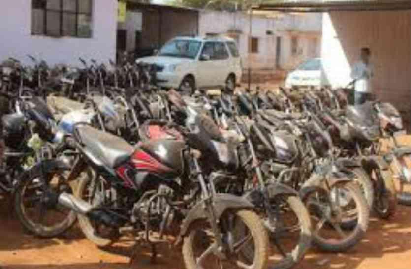 महज पांच सौ रुपये के लिए चोरी करते हैं आपकी कीमती बाइकें