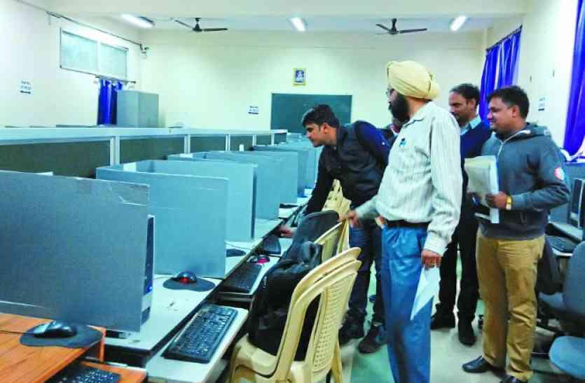 पटवारी बनने के लिए ११ केन्द्रों में ७५०० युवा देंगे परीक्षा