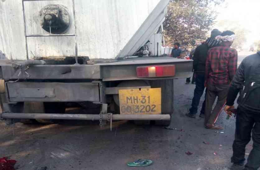 सड़क दुर्घटना में दो सगे भाइयों की मौत, हरदीबाजार में छाया मातम