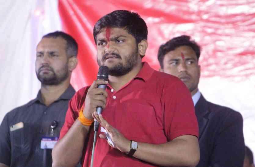 गुजरात: हार्दिक पटेल का खुलासा, इस शर्त पर थामेंगे कांग्रेस का हाथ