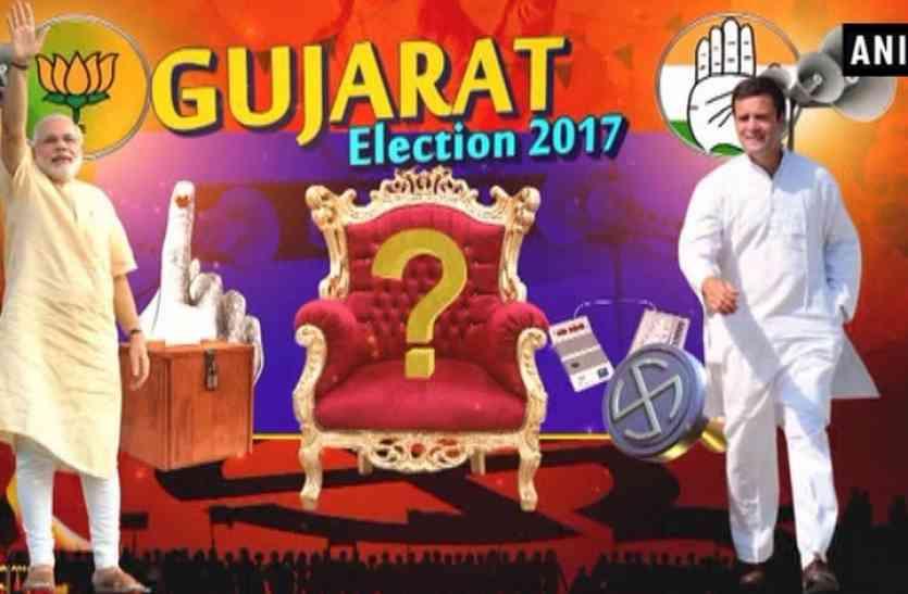 Video: गुजरात की 89 सीटों पर 977 प्रत्याशी अजमा रहे दांव