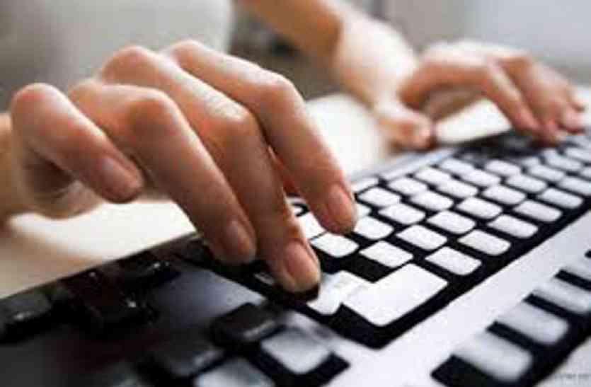 Patwari Exam Postpone  सर्वर डाउन ने फिर बढ़ाई पटवारी परीक्षा की तारीख