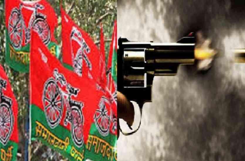 सपा नेता के बेटे की गुंडई, पुलिस पर की फायरिंग