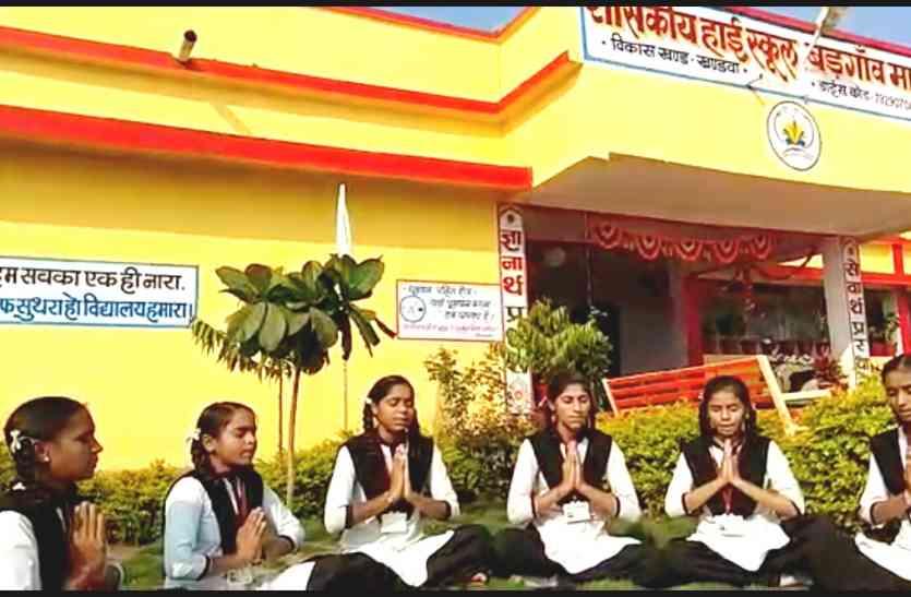 लंदन के बच्चों को फर्राटेदार संस्कृत बोलते सुन छात्राओं ने कंठस्थ किया राष्ट्र अभिवर्धन सूक्त