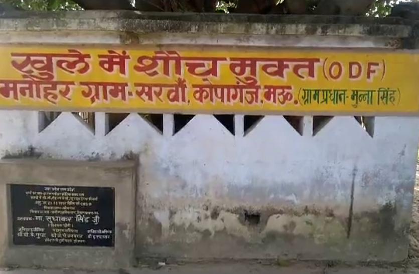 पीएम मोदी के स्वच्छता अभियान को फेल कर रहे अधिकारी, लक्ष्य हासिल करने में नाकाम