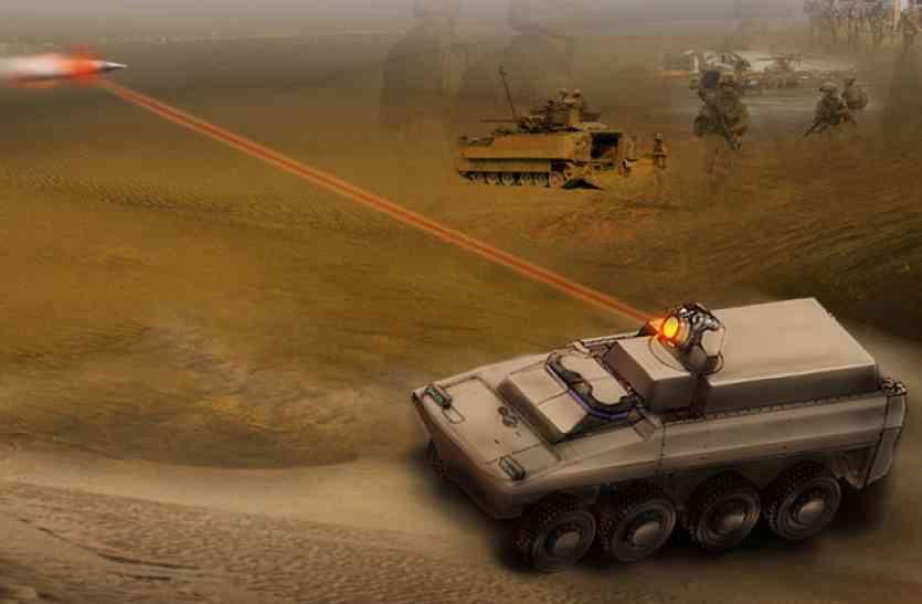 सेना लेजर तकनीक से सुसज्जित: कूटनीति में मनोवैज्ञानिक लाभ मिलेगा