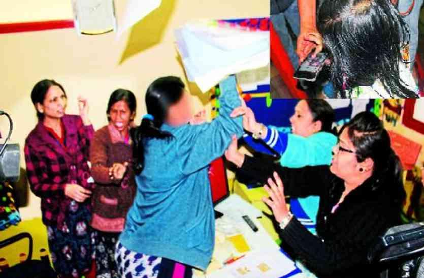 चार साल की मासूम का शिक्षिकाओं ने किया यौन शोषण