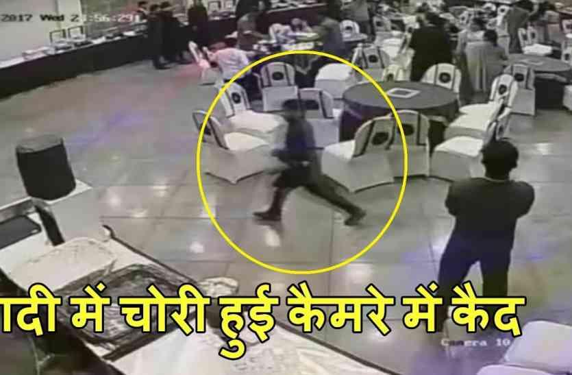 दूल्हा-दुल्हन को स्टेज पर गिफ्ट देना महिला को पड़ा भारी