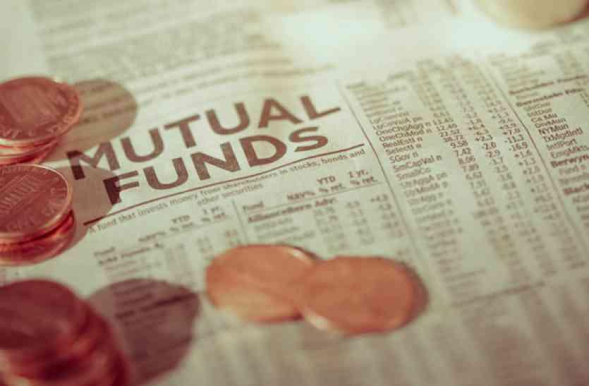 लगातार आय के लिए निवेशकों का साथी है डेट म्यूचुअल फंड्स