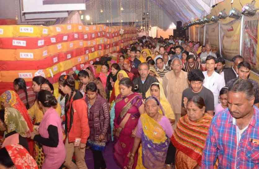 अजमेर में दिखेंगे 54 अरब रामनाम, महा परिक्रमा के लिए बनेगी अयोध्या नगरी