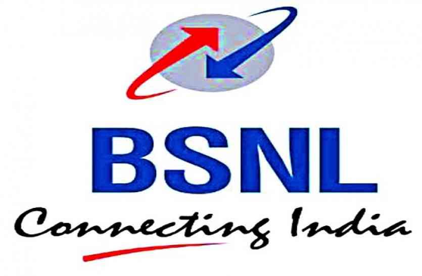BSNL: स्लोगन है कनेक्टिंग इंडिया का और पूरे शहर में ही नेटवर्क नहीं!