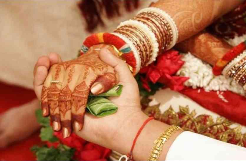 आने वाला साल होगा शादी-ब्याह के लिए खास