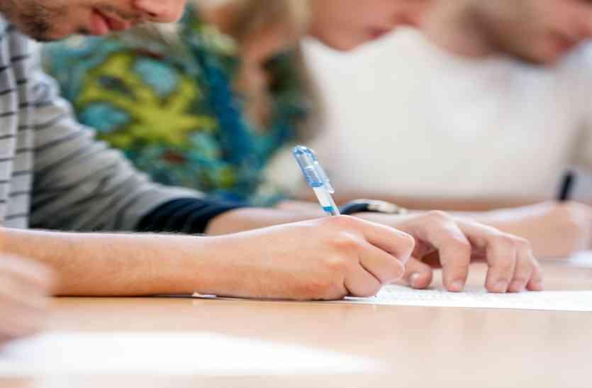 Madhya Pradesh Patwari Exam 2017 जानिए क्यों स्थगित हुई पटवारी परीक्षा...अब आगे क्या होगा...ये रहा पूर मामला