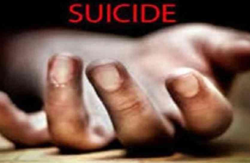 आर्थिक तंगी से परेशान होकर बैंक मैनेजर ने की आत्महत्या