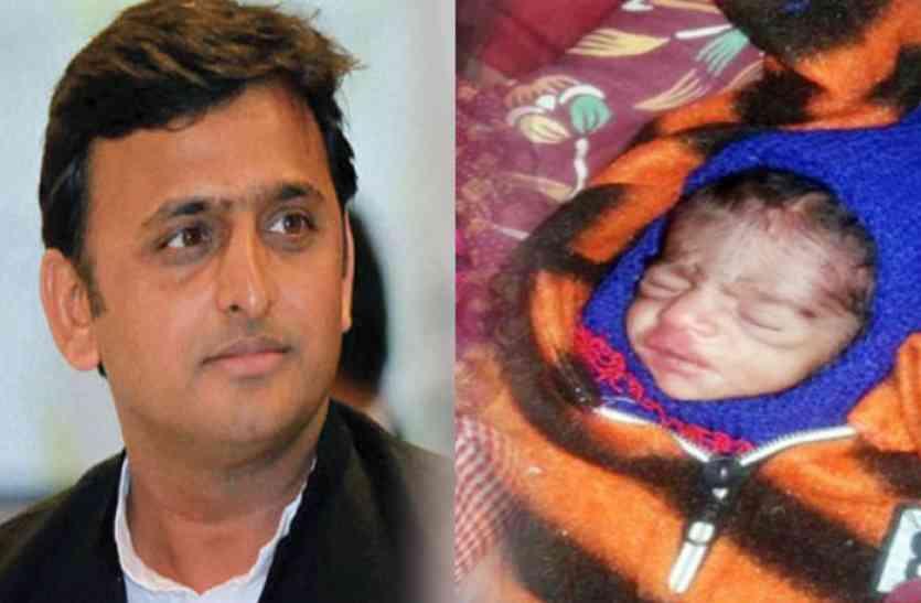 यमुना एक्सप्रेस-वे पर बच्चे का जन्म, बाप शिवपाल ने रखा टीपू नाम