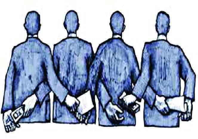 World Anti Corruption Day