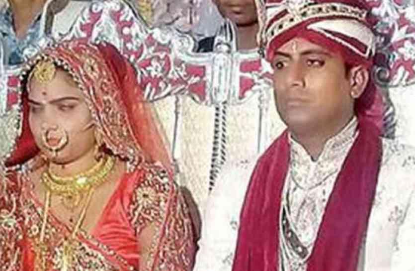 19 दिन पहले हुआ था विवाह, पत्नी संग जाते समय बाइक फिसलने से पति की मौत