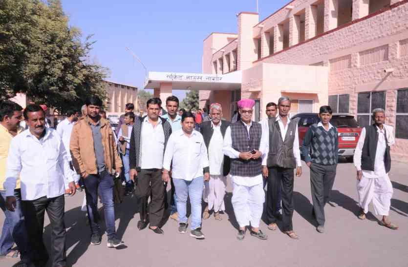 कार्यकाल के चार साल का जश्न मना रही सरकार, नागौर में  जनता को भूले दरबार