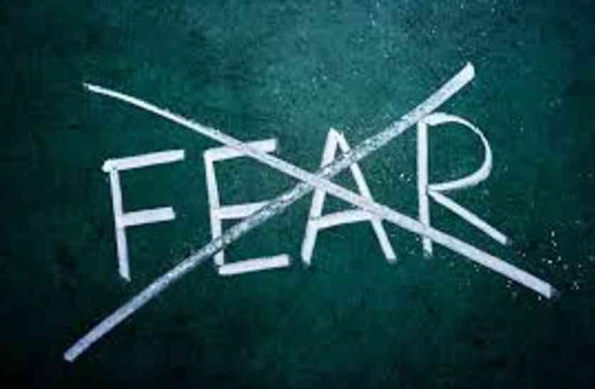 मोटिवेशन : सच और साहस से दूर भाग जाता है मन का डर