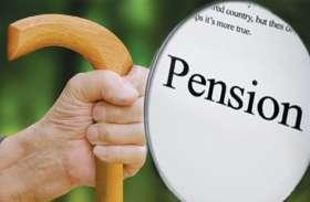 नई पेंशन योजना का विरोध, संसद का करेंगे घेराव