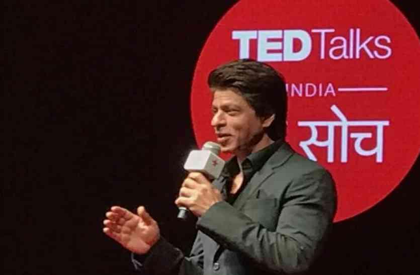 सलमान से टक्कर लेने मैदान में उतर चुके हैं शाहरुख, आज से शुरु होगा TED TALKS INDIA टीवी शो...