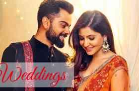 virat kohli anushka sharma wedding  ब्राइड एंड ग्रूम्स को पसंद आ रहा सेलिब्रेटीज स्टाइल का फैशन