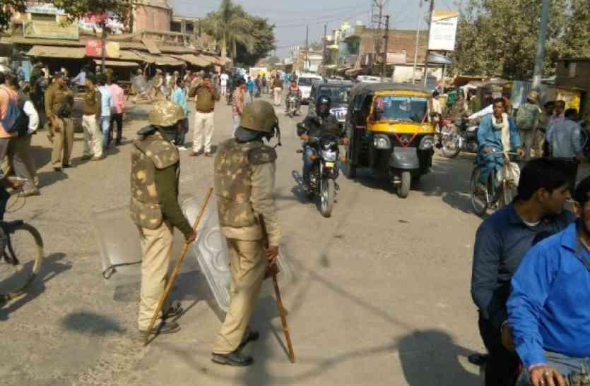 मैहर बवाल ने लिया सियासी रूप, बजरंग दल के उग्र आंदोलन की चेतावनी के बाद 1000 पुलिस बल तैनात