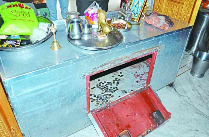बाड़मेर के गढ़ मंदिर में इस तरह दिया चोरी को अंजाम ,सीसीटीवी में कैद,  पांच घंटे में ही आरोपित पकड़ा गया