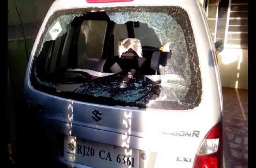 कोटा में शीशा फोड़ गैंग का आतंक, घर के बाहर गाड़ियां खड़ी करने से डरने लगे लोग
