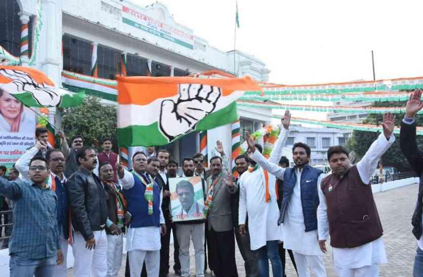 कांग्रेस के अध्यक्ष बने राहुल गांधी, यूपी में हो सकते हैं ये अहम बदलाव