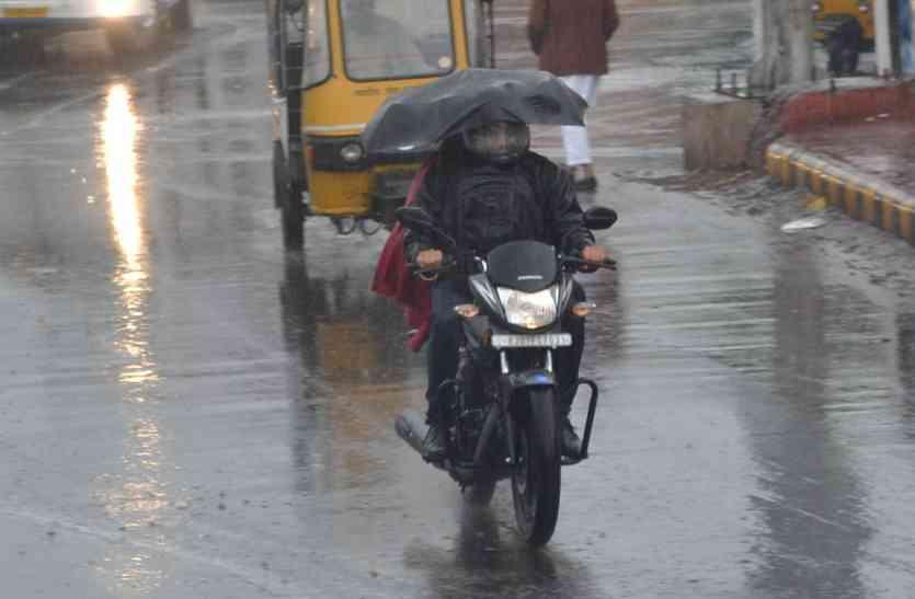 बारिश से बदला अजमेर शहर का मिजाज,ठिठुरन से कांपा राजस्थान
