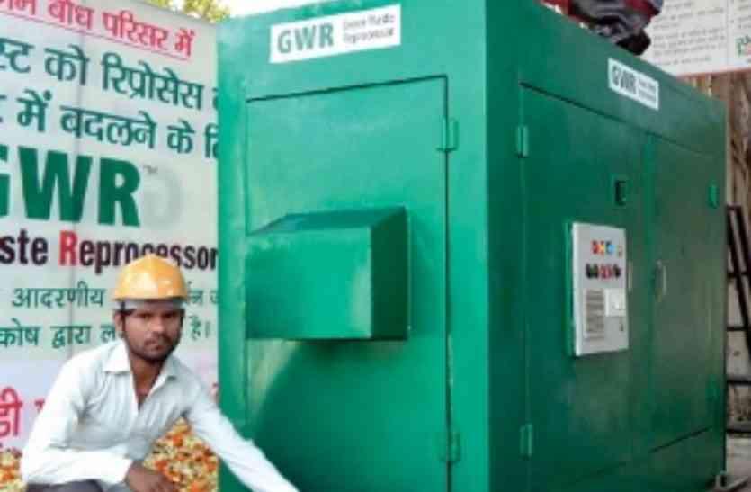 गोरखनाथ मंदिर में लगेगी ग्रीनवेस्ट रिसाइकिल मशीन, अपशिष्ट पूजन सामग्री से बनेगी खाद