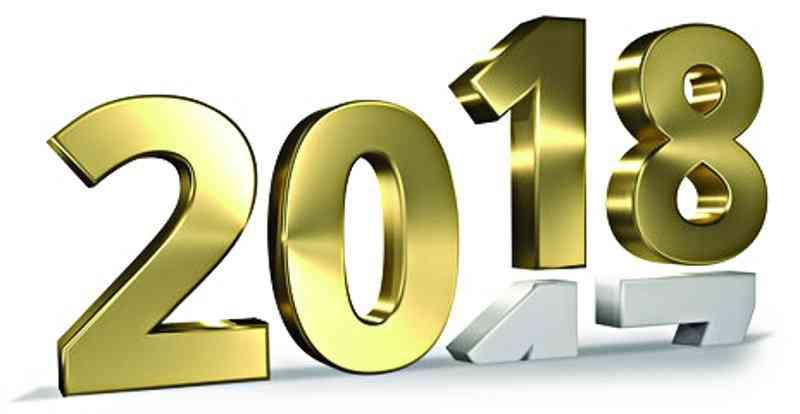 इस महायोग से होगी नए साल की शुरूवात, जानिए आपकी राशि पर कैसा होगा इसका असर