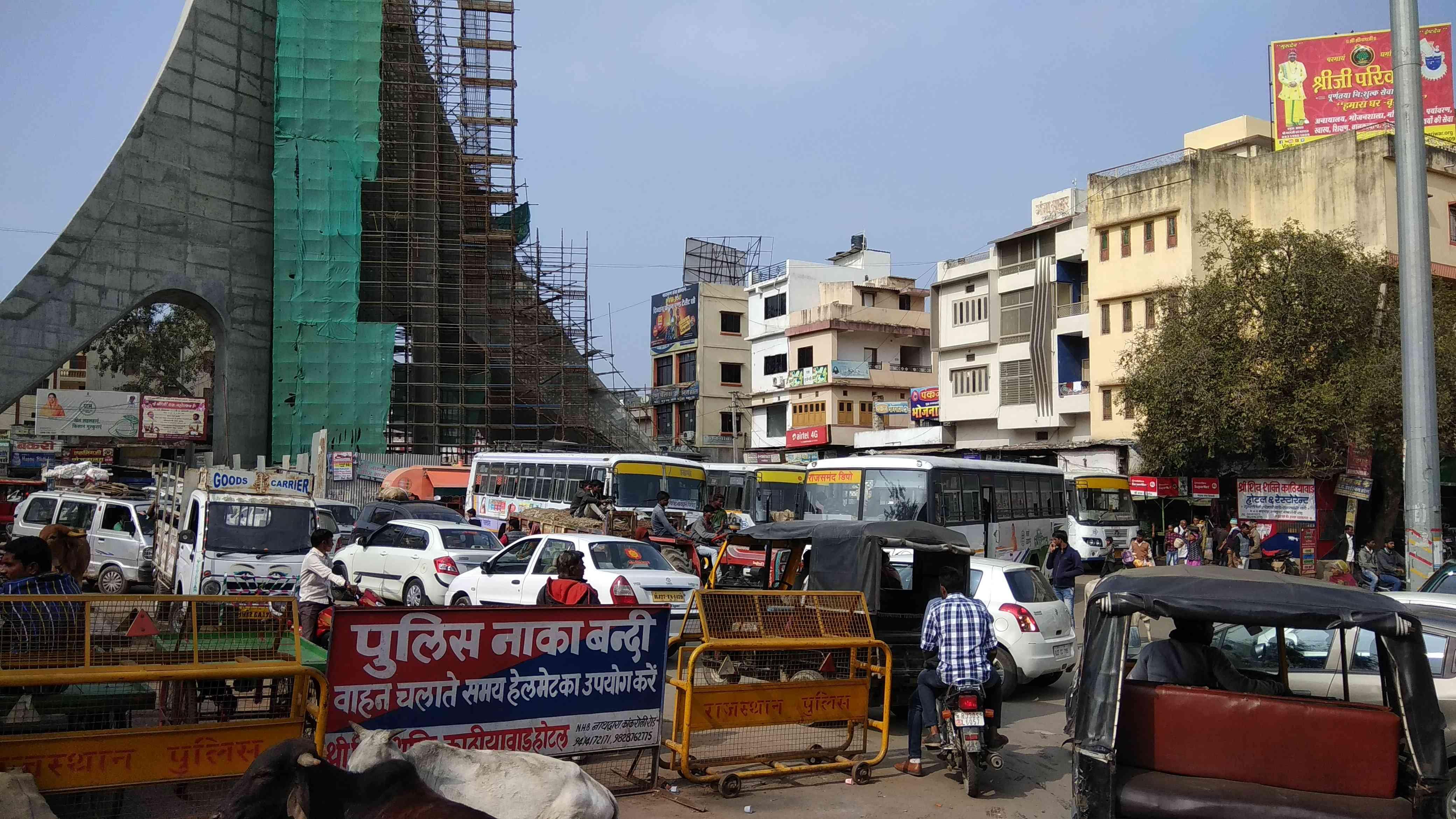Rajsamand news,Rajsamand local news,rajsamand news in hindi,