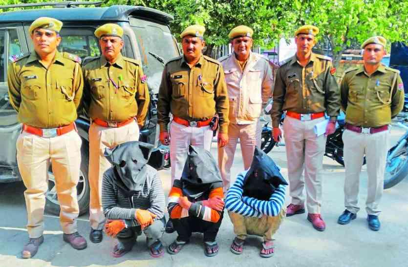राजस्थान पुलिस ने इस जिले में पकड़ा लुटेरों  का गिरोह, साथ में मिले इतने लाख रुपए कि आप यकीन नहीं करोगे।