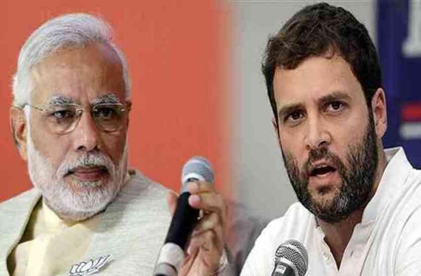 गुजरात चुनाव: मोदी और राहुल गांधी के रोड शो हुए रद्द, प्रशासन ने नहीं दी इजाजत