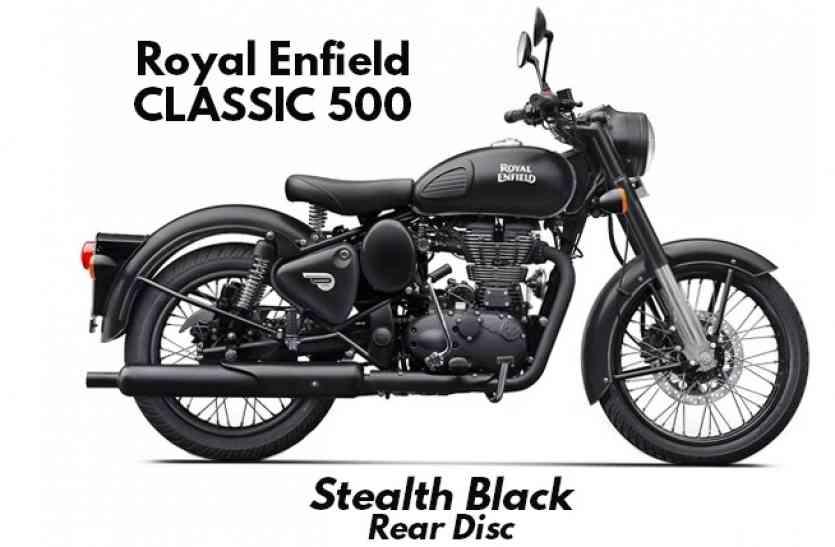 13 दिसंबर को रॉयल एनफील्ड 15 बाइक्स की करेगी सेल, जानें क्यों है खास ये मोटरसाइकिल