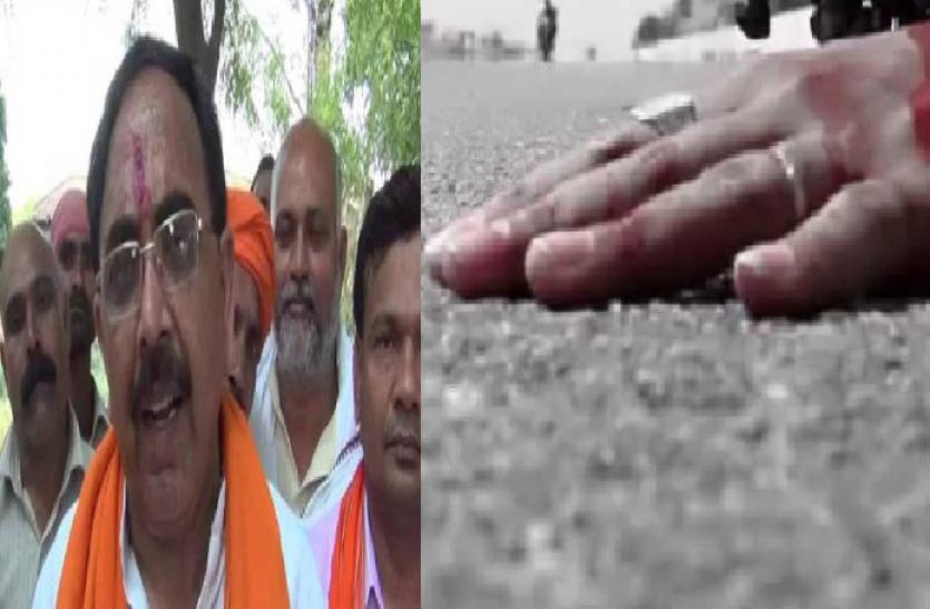 सड़क पर खून से लथपथ तड़प रहा था युवक, बीजेपी प्रदेश अध्यक्ष महेंद्र पांडेय ने अपनी गाड़ी से भिजवाया अस्पताल