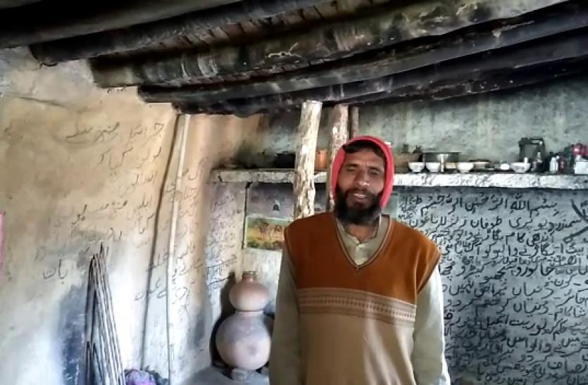 दीवारों पर मोदी व योगी के बारे में कुछ ऐसा लिखा हसन ने कि हो रही चर्चा- देखें वीडियो