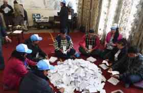 नेपाल: वामपंथी गठबंधन को बड़ी सफलता, जीतीं 88 सीटें, ओली हो सकते हैं प्रधानमंत्री