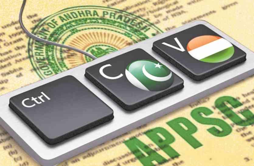 अरुणाचल सिविल सेवा परीक्षा में पाक की वेबसाइट से कॉपी-पेस्ट कर दिए थे आधे से ज्यादा सवाल