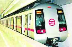 मेट्रो ट्रेन के लिए चार स्टेशन मनपा को तैयार करने होंगे