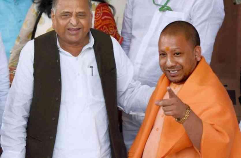 मुलायम सिंह यादव के बयान के बाद आजमगढ़ पर मेहरबान हुई योगी सरकार