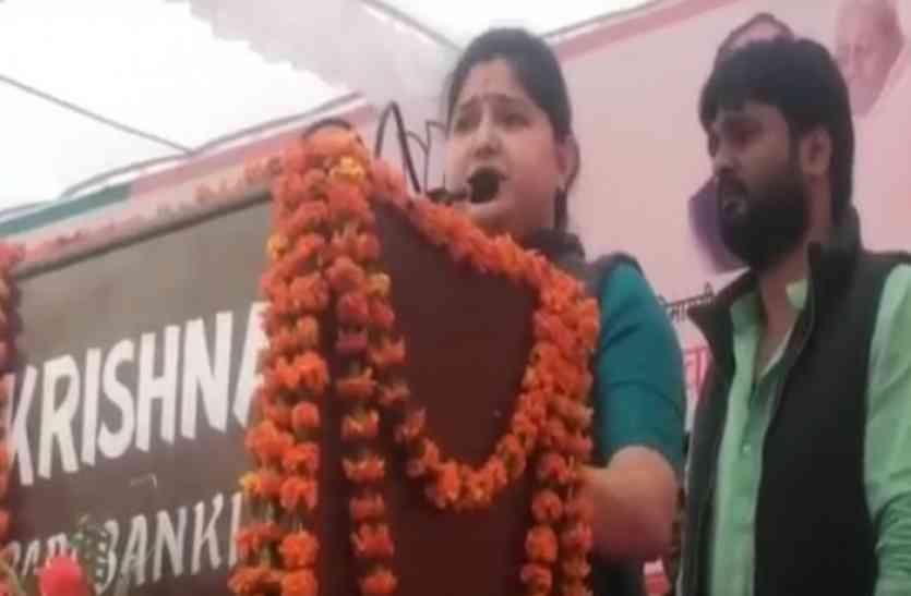 बीजेपी सांसद प्रियंका रावत ने राजनीति को लेकर दिया ऐसा बयान कि होने लगी चर्चा, देखें वीडियो...