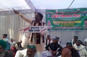 bhartiya kisan in hindi